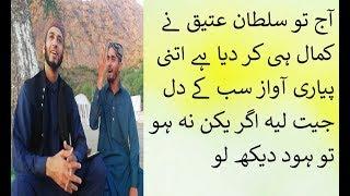 Saif ul Malook Kalam Mian Muhammad Bakhsh, Saif-ul-Malook, Punjabi Kalam, part 2 width=