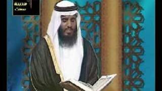 sheikh ahmad bin ali al ajmy surah ar-ahman rear clip view on youtube.com tube online.