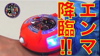 getlinkyoutube.com-[妖怪ウォッチ&メダル] DX妖怪ウォッチU進化キットでもんげー衝撃変身!!!