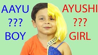 BOY Or GIRL    INDIAN FUNNY KIDS COMEDY    #KIDS #FUNNY    #AayuAndPihuShow