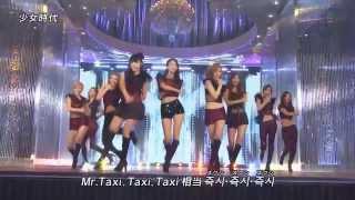 getlinkyoutube.com-Girls' Generation (SNSD) - Mr Taxi Japanese Mix 1080p