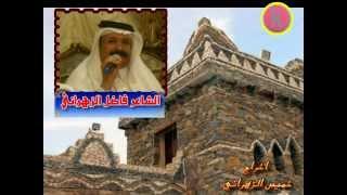 getlinkyoutube.com-مجالسي البدع من الشاعر علي الدوسي والرد من الشاعر فاضل الزهراني