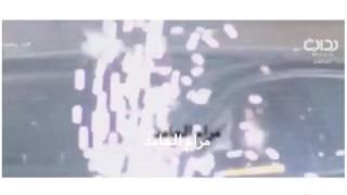 getlinkyoutube.com-مونتاجي لـ مفلح المشعلي و سعد السبيعي