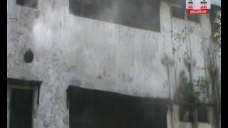 सिंचाई विभाग के तमाम रिकार्ड जल कर हुए खाख