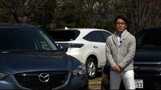 getlinkyoutube.com-特別動画 トヨタ ハリアー ハイブリッド VS マツダ CX-5 XD(試乗比較編)
