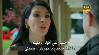 getlinkyoutube.com-مسلسل لعبة القدر الموسم الثاني حلقة 10 مترجمة لعربية