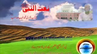 getlinkyoutube.com-نبی اکرم شفیع اعظم دکهےدلوںکا سلام لے لو