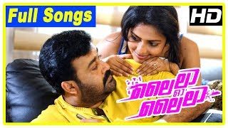 Mohanlal Hit Songs | Lailaa O Lailaa Movie Songs | Mohanlal | Amala Paul | Malayalam Hits 2017