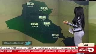 getlinkyoutube.com-نشرة الطقس انجي علاء والاجواء الساخنة هههههههههه