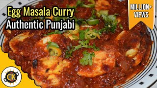 getlinkyoutube.com-Egg Curry (Anda Curry) Authentic Punjabi Style Recipe by Chawlas Kitchen.com Epsd. 102