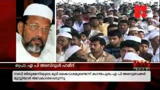 getlinkyoutube.com-BIG Story Part 2 mujeeb faizy kanthapuram keralayatha sharemubarak masjidulasar mudi charcha hameed faizal