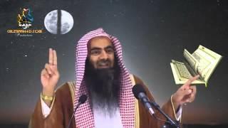 getlinkyoutube.com-Mojzaat e RASOOL SAW 2/4 Sheikh Tauseef Ur Rehman