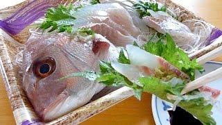 "getlinkyoutube.com-Eating Japanese food Sashimi ""Madai Ikizukuri"" 真鯛活き造り"