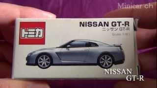 getlinkyoutube.com-トミカ 日産 GT-R 工場見学記念