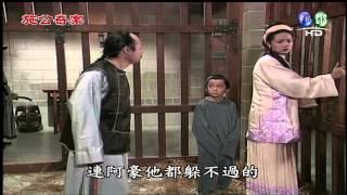 getlinkyoutube.com-0407施公奇案-第42集:麒麟蠱-4