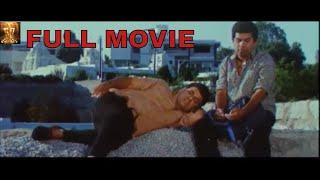 Super Heroes Telugu Full Movie  | Brahmanandam | A.V.S | Suresh Productions