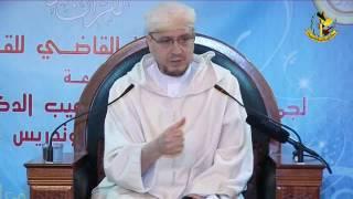 شرح كتاب جمع الجوامع في أصول الفقه الدرس 14 - د محمد الروكي