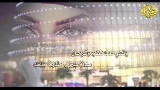 getlinkyoutube.com-شيلة من دلعك II كلمات والحان خالد عبدالرحمن 2016