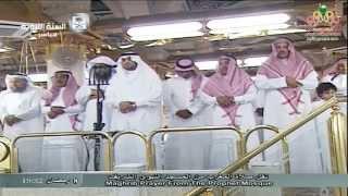 getlinkyoutube.com-الأمير فيصل بن سلمان أمير المدينة يفطر الثامن من رمضان في مكبرية المسجد النبوي الشريف8-9-1435