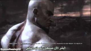 getlinkyoutube.com-GOD OF WAR 3 Ending المشهد النهاية مترجم ترجمة أحترافية