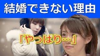 getlinkyoutube.com-小林麻耶が結婚できない理由は…島田紳助が原因!?