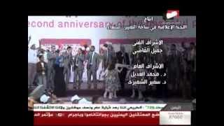 getlinkyoutube.com-أوبريت أنا وطني ...اليمن ثم اليمن لإلمع نجوم الإنشاد في اليمن