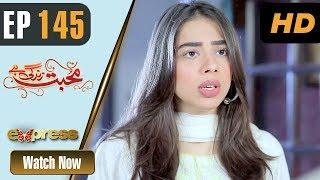 Pakistani Drama   Mohabbat Zindagi Hai - Episode 145   Express Entertainment Dramas   Madiha