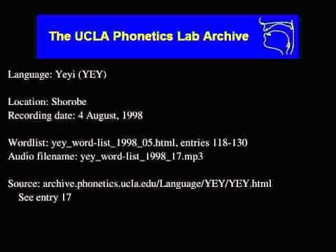 Yeyi audio: yey_word-list_1998_17