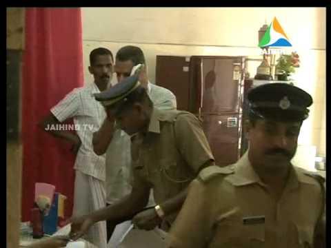 Pala Peedanam Prathi, News Afternoon, 17-11-14, Jaihind TV, Kavya