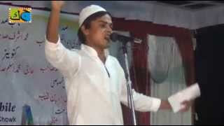 getlinkyoutube.com-Shah Khalid All India Natiya Mushaira Mau