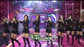 getlinkyoutube.com-1080p SNSD 111017 Hoot @ 2011韓國電影大鐘獎