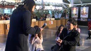 getlinkyoutube.com-クリスマスフラッシュモブプロポーズ JR大阪駅 大阪ステーションシティ 時空の広場
