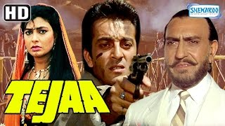 getlinkyoutube.com-Tejaa (HD) | Sanjay Dutt | Kimi Katkar - Old Hindi Full Movie
