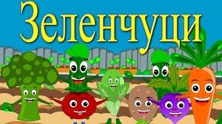 Зеленчуци който не яде + 10 песничек | Компилация 20 минути | Детски песнички | С текст
