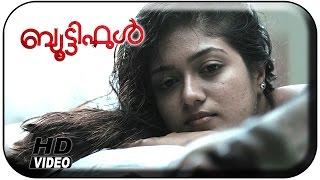 getlinkyoutube.com-Beautiful - The real culprit | Anoop Menon | Jayasurya | Meghana | Venu | 1080P HD