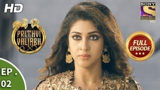 Prithvi Vallabh - Full Episode - Ep 2 - 21st January, 2018 width=