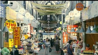 getlinkyoutube.com-Recommended Tour Course in Seoul, #Seochon #Dongdaemun