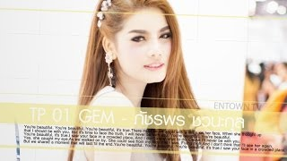 TP01 น้องเจ็ม Top 10 PRETTY OF THE YEAR 2014
