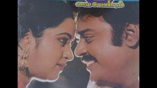 getlinkyoutube.com-Uzaithu Vazha Vendum Tamil Full Movie