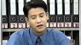 Rang Ngao 12.6 {English Sub}