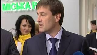 ТК Донбасс - Первый центр административных услуг