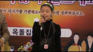 """getlinkyoutube.com-[남인수 가요] 트로트 신동 황혜린 """"꼬집힌 풋사랑"""""""