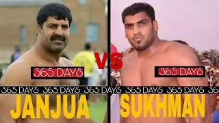 Best in Kabaddi Sukhman Chohla VS Masharaf Javed Janjua by 365 DAYS width=