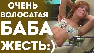 getlinkyoutube.com-Волосатая Девушка Не Бреет Подмышки( Пранк Розыгрыш Приколы На Свидании)