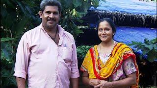 getlinkyoutube.com-കുടുംബകൃഷിയിലെ സൂപ്പര്സ്റ്റാര്