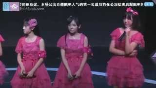 getlinkyoutube.com-20141019 SNH48 N队 MC03 (唐安琪, 黄婷婷, 罗兰, 徐言雨, 孟玥, 鞠婧祎, 曾艳芬, 董艳芸)