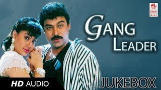 getlinkyoutube.com-Telugu Hit Songs | Gang Leader Movie Songs | Chiranjeevi, Vijayashanti