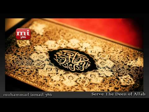 Mufti Ismail Menk - The Beauty of the Noble Qur'aan