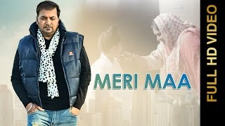 getlinkyoutube.com-New Punjabi Songs 2016 || MERI MAA || GUDDU GILL || Punjabi Sad Songs 2016