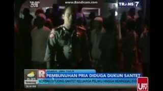 getlinkyoutube.com-Berita 10 Juli 2015 - Pembunuhan Sadis di duga Dukun Santet, Massa Bakar Rumah Tetangga